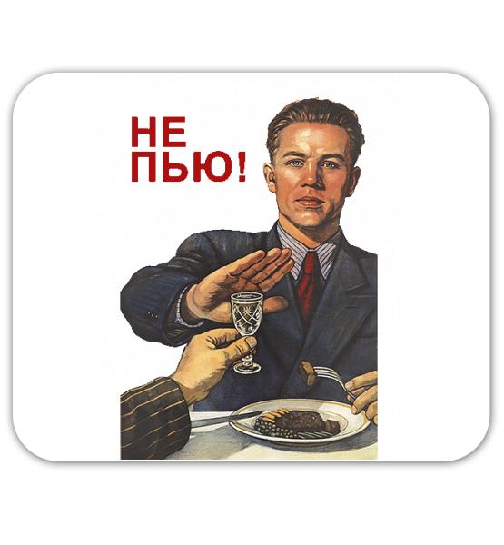 Я не пью открытки, картинка