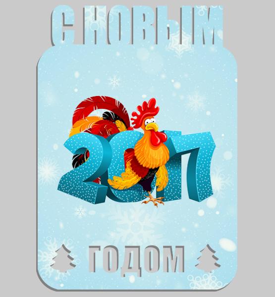 Новогодние магниты 2017