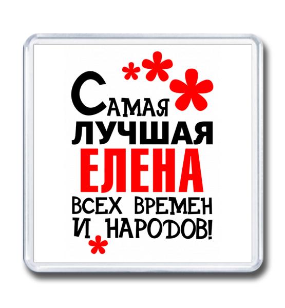 stih-ya-miluyu-dianu-obnimal-devushki